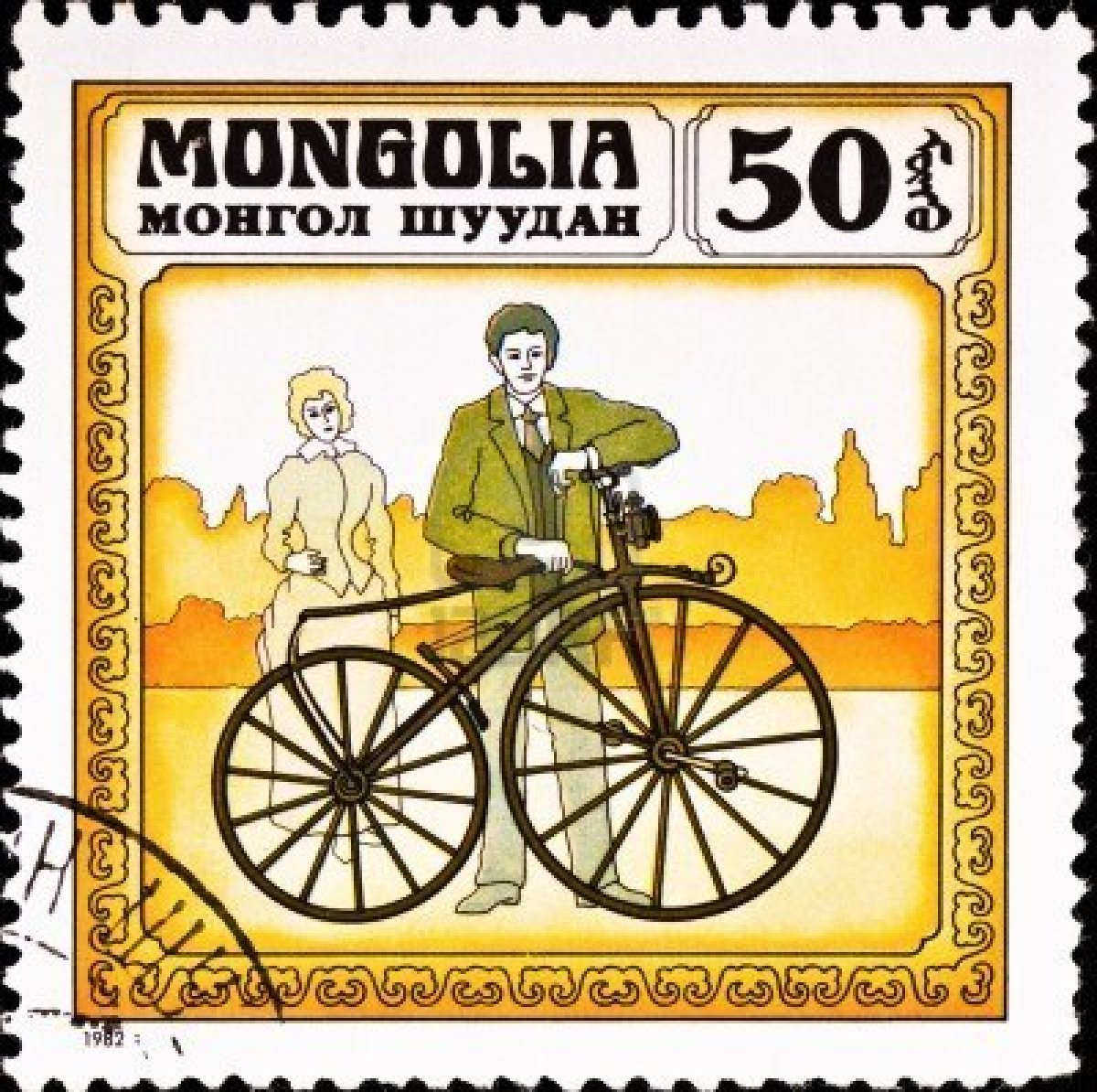 6662395-mongolia--circa-1982-postage-stamp-shows-vintage-bicycle-circa-1982